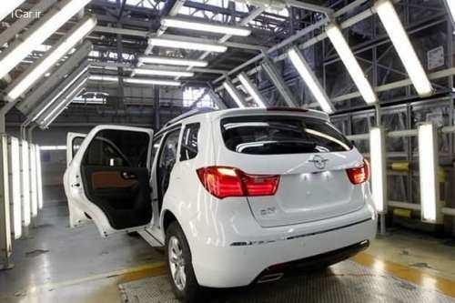 طرح جدید فروش و پیش فروش محصولات ایران خودرو - آذر 97
