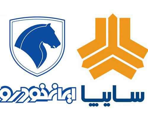 آمار جدید تولید ایران خودرو و سایپا اعلام شد