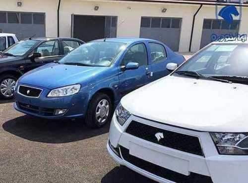 محرومیت 3 ساله در ثبت نام خودرو با درج اطلاعات غلط