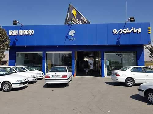 بخشنامه مھم در خصوص فرم احراز سكونت خریداران خودرو