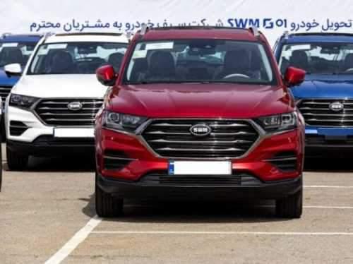 قیمت جدید خودروهای شاسیبلند SWM در ایران - تیر 99