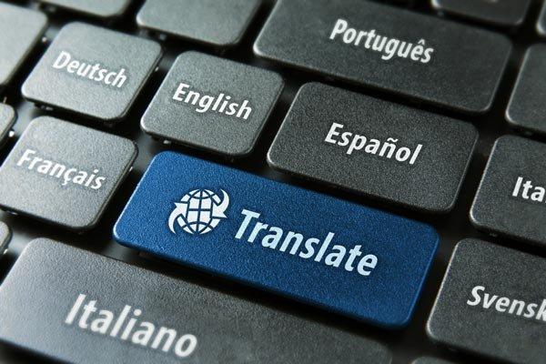 نخستین نشست «آسیبشناسی ترجمههای ادبی» برگزار میشود