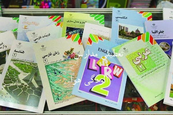 نامه رئیس اتحادیه ناشران و کتابفروشان تهران به رئیس جمهور