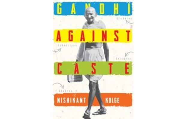 مخالفت گاندی با نظام طبقاتی هندوستان در کتابی به قلم نیشیکانت کلگ