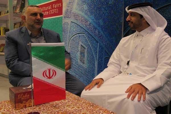قطر خواهان استفاده از تجارب ایران برای برپایی نمایشگاه کتاب شد