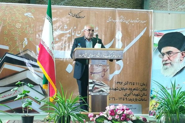 ضرورت ساخت کتابخانهای درخور مردم شاهرود/ مطالبه مردم به حق است