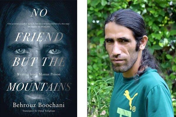 شرح درد پناهجویان جایزه استرالیا را برد/ نویسنده ایرانی برنده شد