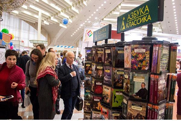 پنج دلیل برای رفتن به بیست و ششمین نمایشگاه بین المللی کتاب مینسک