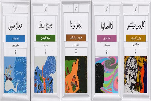 مجموعه«نسل قلم» دوباره چاپ شد/از هرمان ملویل تا کارلوس فوئنتس