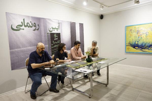 آرشیو اسناد گالریها قدم مهمی برای تدوین تاریخ هنر معاصر است